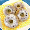 卵乳小麦不使用・米粉パンケーキミックスで♪小豆とほうれん草の焼きドーナッツ