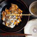 フライパンde焼くだけ簡単!大学芋餅と見守ってる?♪ by くんきんさん