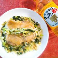 【レシピ】鶏肉のカンタン酢レンジ蒸し~香味野菜ソース~