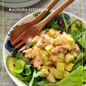 ルクエde秋鮭とほっくり鳴門金時のレモンハーブサラダ