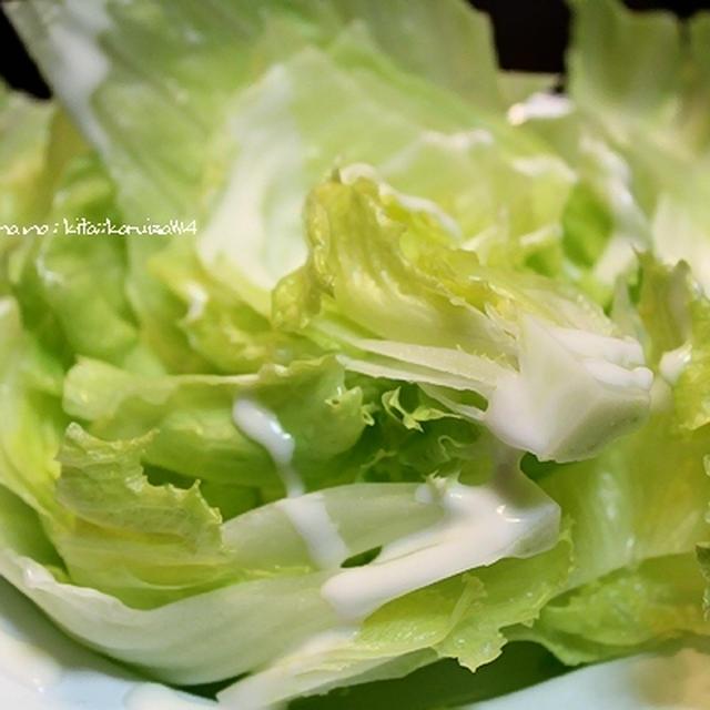 野菜の、ごま酢和え