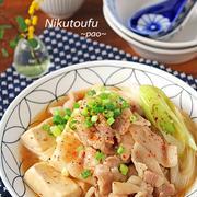 レンジで7分♪短時間で味がなじむ簡単肉豆腐!連載