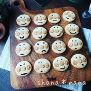 お子さま大喜び!「アンパンマンクッキー」にチャレンジしよう