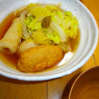 *スパイスライフ*白菜とさつま揚げの煮物 柚子こしょうで     和のスパイスで香り立つ春の和食レシピ