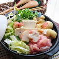 ヘルシー☆豆まめ味噌豆乳シャンタン鍋(〆は甘栗リゾット) by ルシッカさん