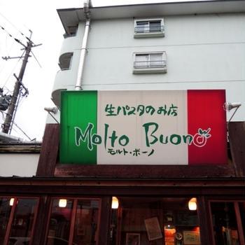 モルト・ヴォーノ 池田店