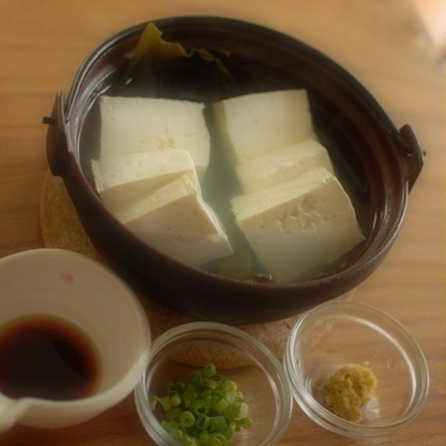 温泉TOFU