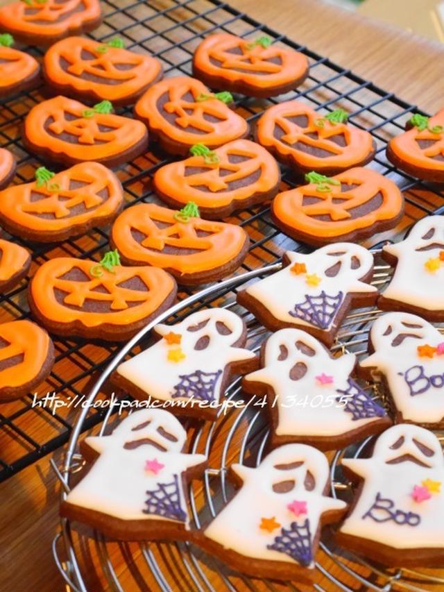可愛いクッキーのレシピ20選◎ギフトにぴったりなラッピング案も!