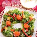 ハーブで華やか!バラの花サーモンのリースサラダ【#ボスコシーズニングオイル #フーディストモニター】