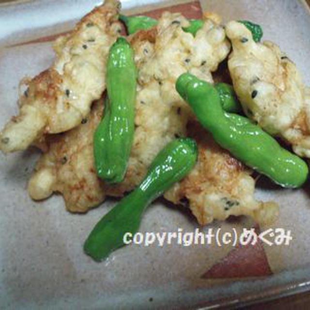 ゴマ入り鶏の天ぷら