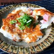 【おもちのアレンジレシピ】フライパン1つで!サクサク!ハッシュド餅ベーコンチーズ
