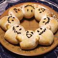 輪になってダンス♪おばけの簡単ちぎりパン☆型いらず&1時間でできる手作りパン(ハロウィン、朝食にも♪) by めろんぱんママさん