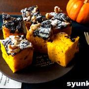 レンジで簡単!思い立ったらすぐに作れる「かぼちゃケーキ」5選