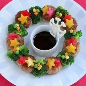 簡単なのにクリスマス気分を味わえる♪「リースモチーフ料理」7選