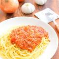 ホールトマトで作る!ミートソーススパゲッティーのレシピ