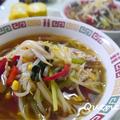 横浜野菜たっぷり!神奈川発祥のサンマー麺