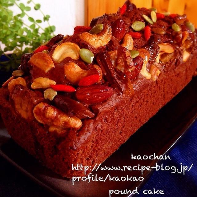本日のパウンドケーキ*簡単*ザクザクチョコパウンドケーキ