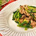 食材2品で☆豚こま肉と小松菜のオイスター炒め