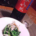 氷魚とかんじめほうれん草の梅味噌和え、いさざの柳川鍋、めかぶの柚子胡椒和え