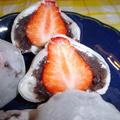 米粉で美味しいいちご大福 by ミコおばちゃんさん