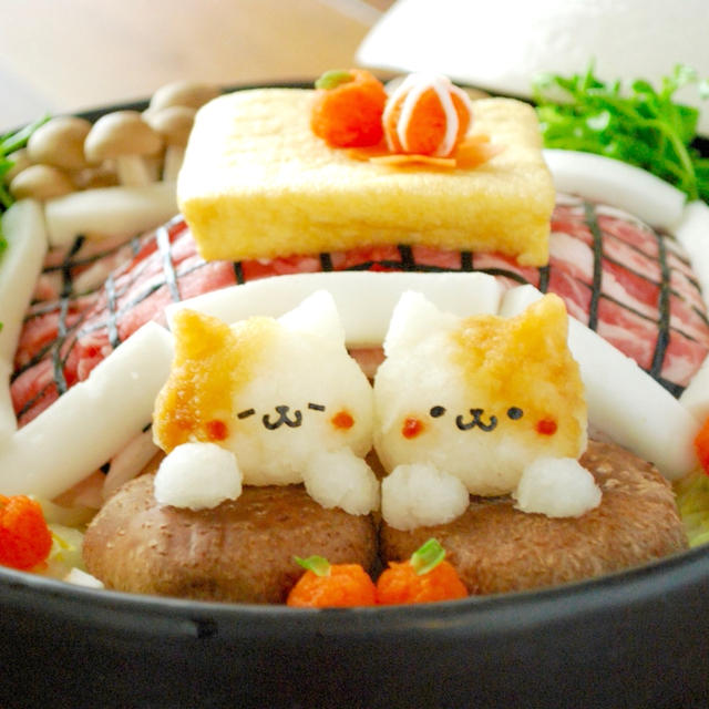 【デコ鍋】こたつでぬくぬく。。こたつ猫鍋の作り方☆