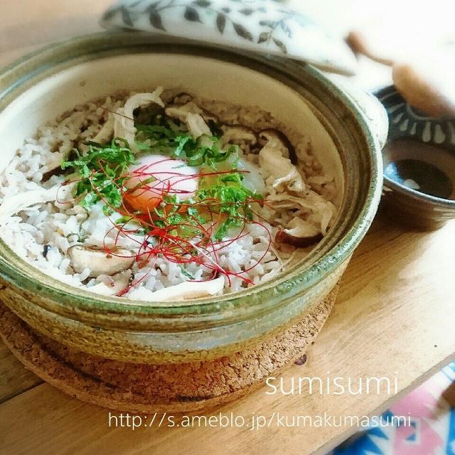 十八穀米で朝のお出汁粥