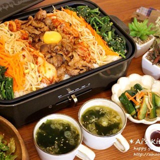 お家韓国料理の献立にはかかせない*オイキムチ風簡単漬物*