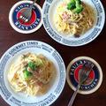 【めっちゃ簡単!レンジでパスタ】ジップロックでクリームスパゲッティ&スープスパゲッティ
