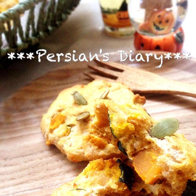 ふわふわ食感!かぼちゃの全粒粉クッキー♪【スパイス大使】