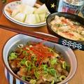 豚ばらおろし丼 ~ ご飯がかくれるくらいのたっぷり豚バラのせ by mayumiたんさん