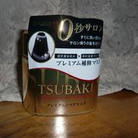 """待ち時間""""0秒"""" 「TSUBAKI プレミアムリペアマスク」"""