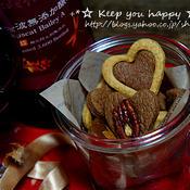 +* 可愛いハートの簡単クッキー+*