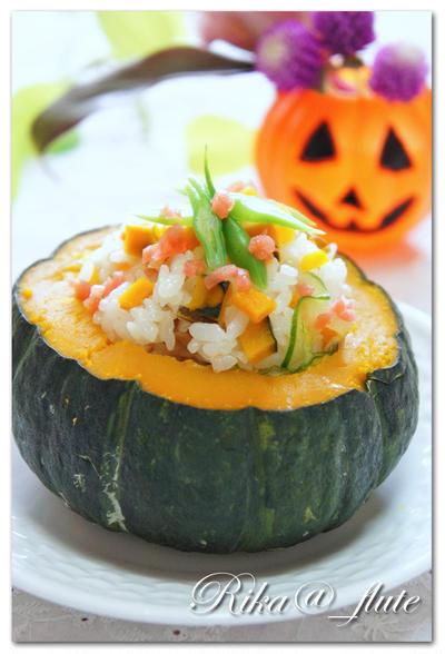 ハロウィンかぼちゃの五目寿司♪