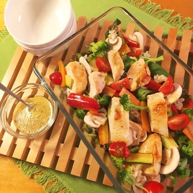 グリル野菜のサラダごはん