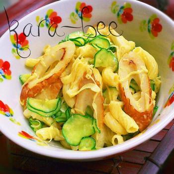 節約レシピ♡焼きちくわとマカロニのカレーマヨサラダ