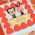 テーブルマークのパックごはん2種・Mizkan商品2種『なるはやで、美味しさも、食...