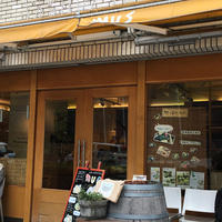 mus(ムス)蒸し料理専門店自然派レストラン~梅田~