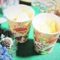 100均の紙カップで<クリスマスカップフライドポテト>スパイス大使 by はーい♪にゃん太のママさん