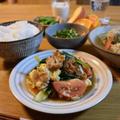 【豚肉と彩り野菜の中華炒め】#スピードおかず#簡単アスリートおかず#時短 …品数減らしてアスリートご飯っぽく。