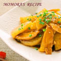 簡単・節約トロ~リ大根と鶏胸肉(鶏むね肉)の甘辛炒め煮♪