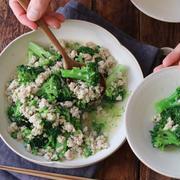 ブロッコリーの塩そぼろ煮。