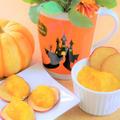 さつまチップス&かぼちゃクリーム♪