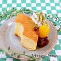 3種のトッピング シフォンケーキ 娘からのクリームパン