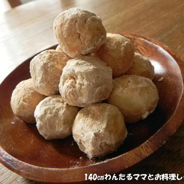 米粉で簡単★お月見ほろほろクッキー