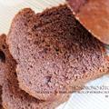 チョコバナナパウンドケーキ by さやかさん