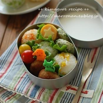 充実野菜弁当