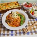 簡単晩御飯☆アボカド・小松菜・海老のお豆腐キッシュとキノコ・ベーコンのトマトパスタ by strawberry-macaronさん