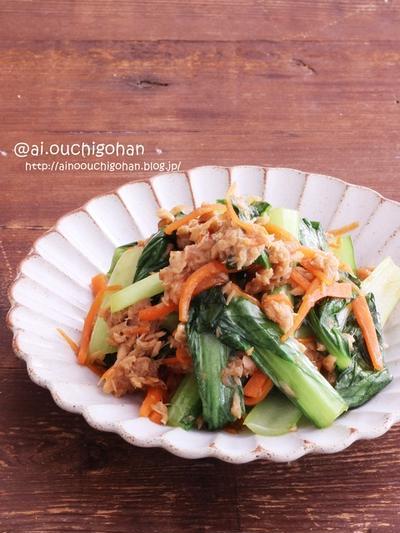 【レシピ】小松菜とツナの梅肉和え♡#副菜 #お弁当 #梅 #おかず #お弁当おかず