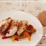 食材一品だけおかず、鶏むね肉の液体塩こうじ焼き
