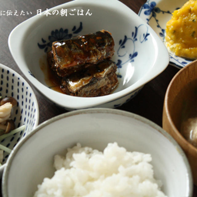鰯の煮付け、水菜ときのこのさっと煮、豆腐入り鶏だんごのスープで朝ごはん